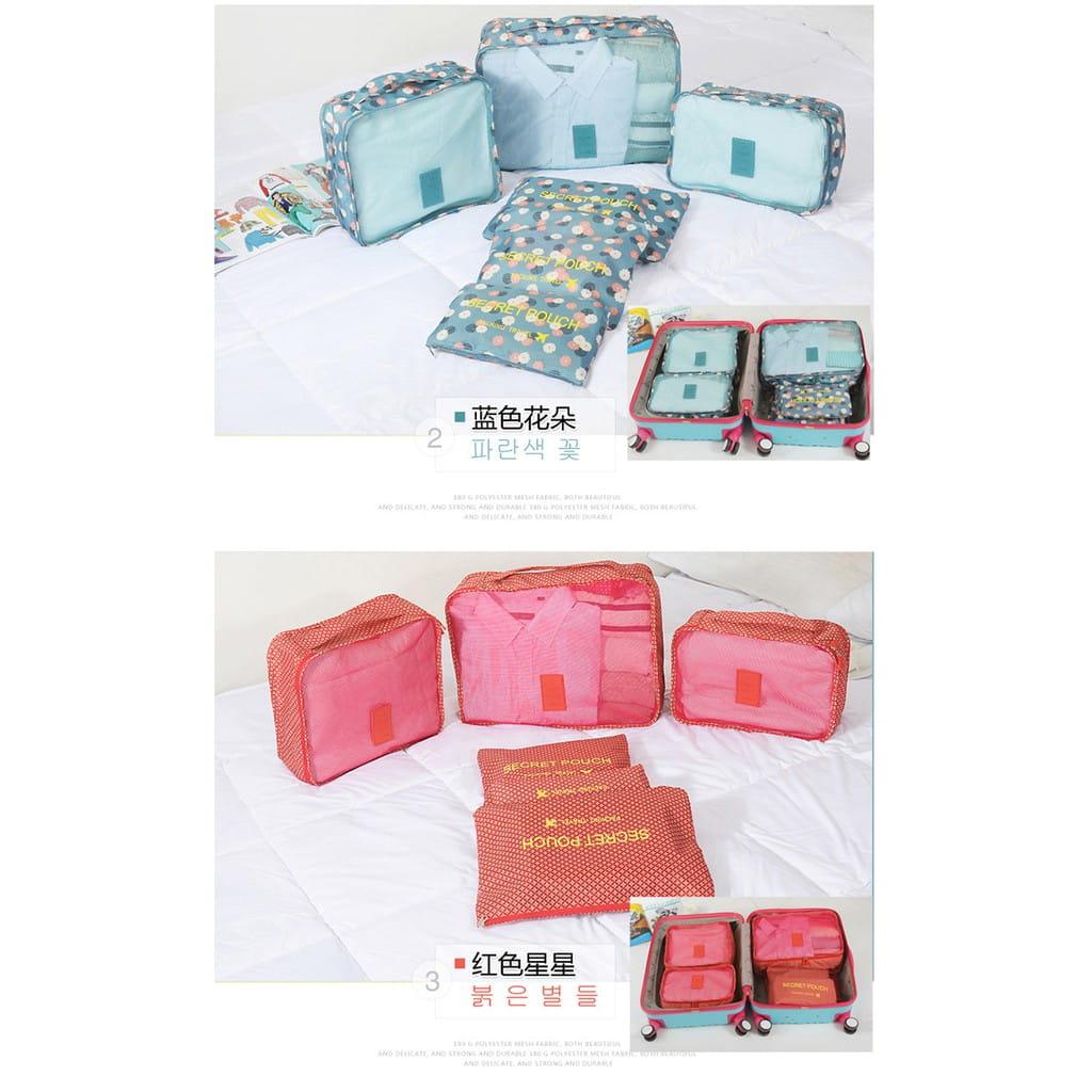 韓版行李收納袋六件套 3