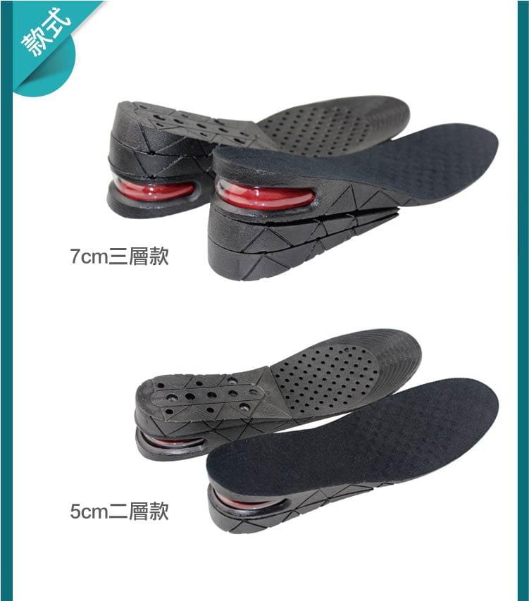 三段式氣墊增高鞋墊可自行調整高度 4