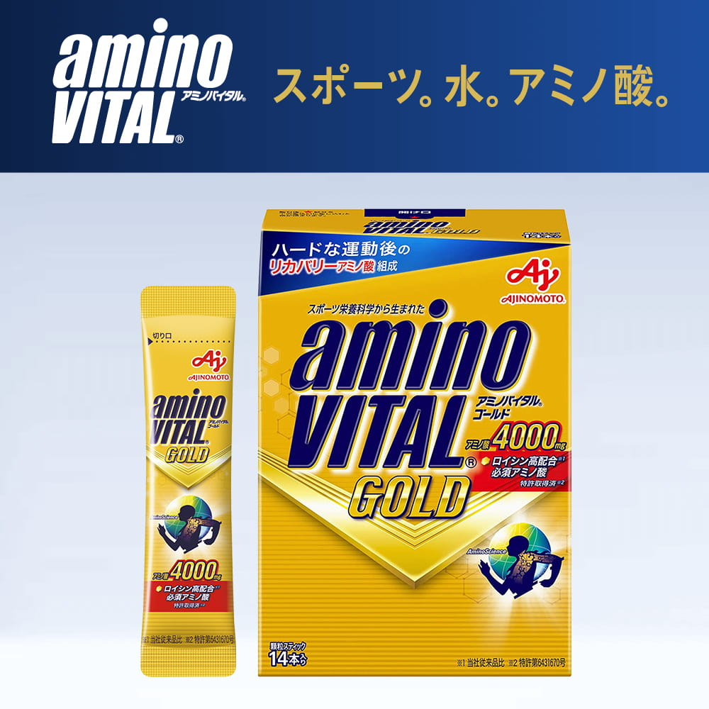 【aminoVITAL】GOLD【黃金級胺基酸】 0