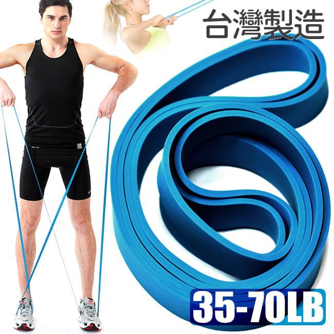 台灣製造70磅大環狀彈力帶  (LATEX乳膠阻力繩.手足阻力帶) 0
