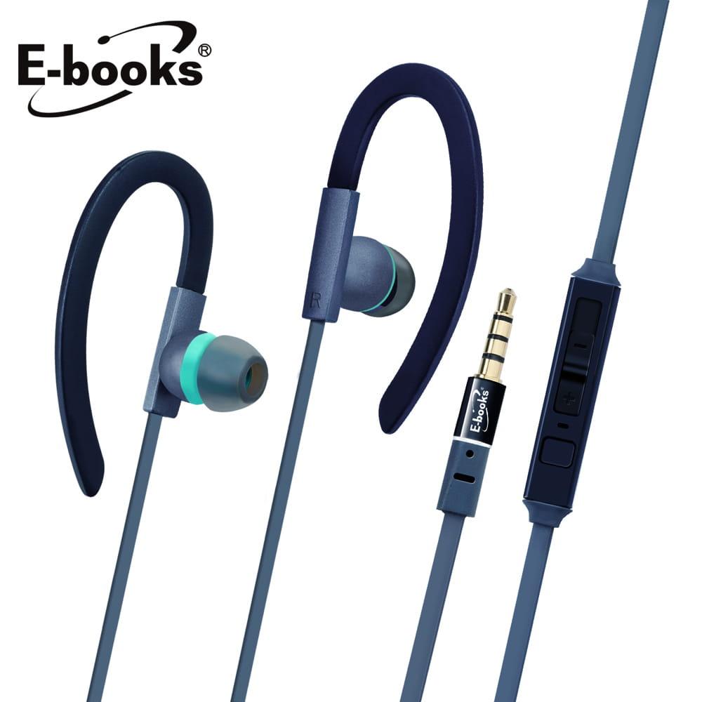 【E-books】S34  運動型音控接聽氣密耳機 0