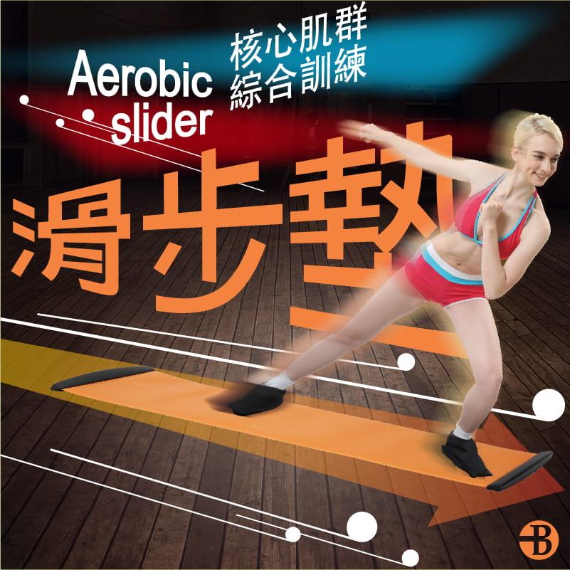 【台灣橋堡】女人我最大 推薦 超有氧滑步墊 在家也能easy瘦 1