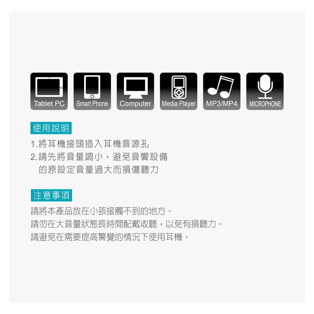 【E-books】S34  運動型音控接聽氣密耳機 3