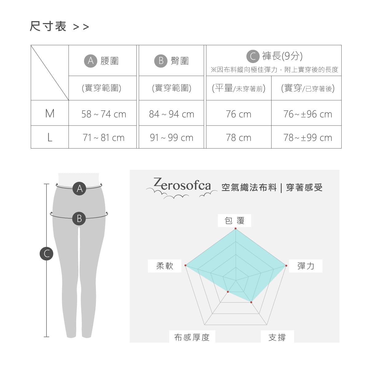 TENO超輕量運動休閒花花褲-設計師經典款 20