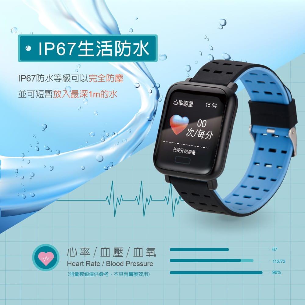 【E-books】 V10 藍牙防水大錶面運動手錶 4