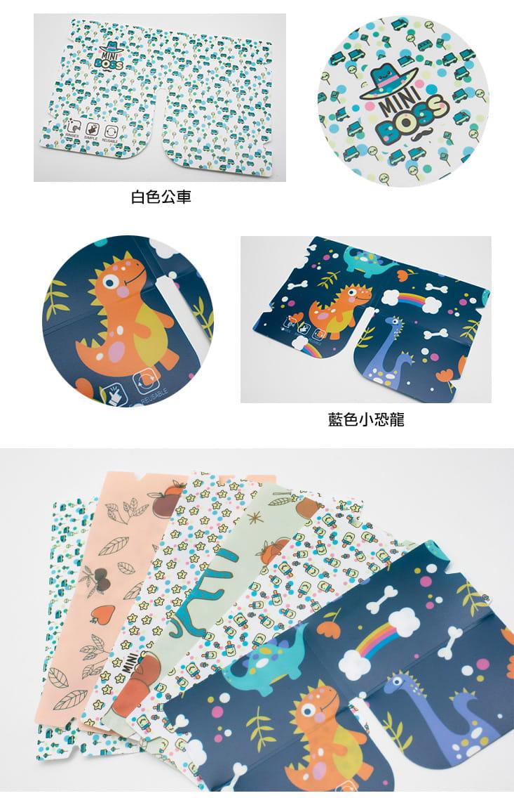 【QI 藻土屋】北歐封印花隔髒隨身口罩夾 戶外攜帶超方便 3