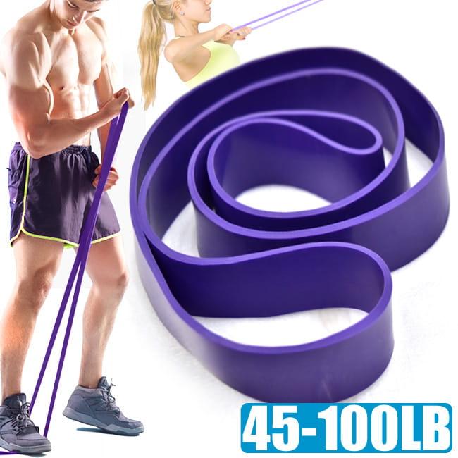 100磅大環狀彈力帶(32MM)   LATEX乳膠阻力繩.手足阻力帶運動拉力帶.彈力繩抗拉力繩