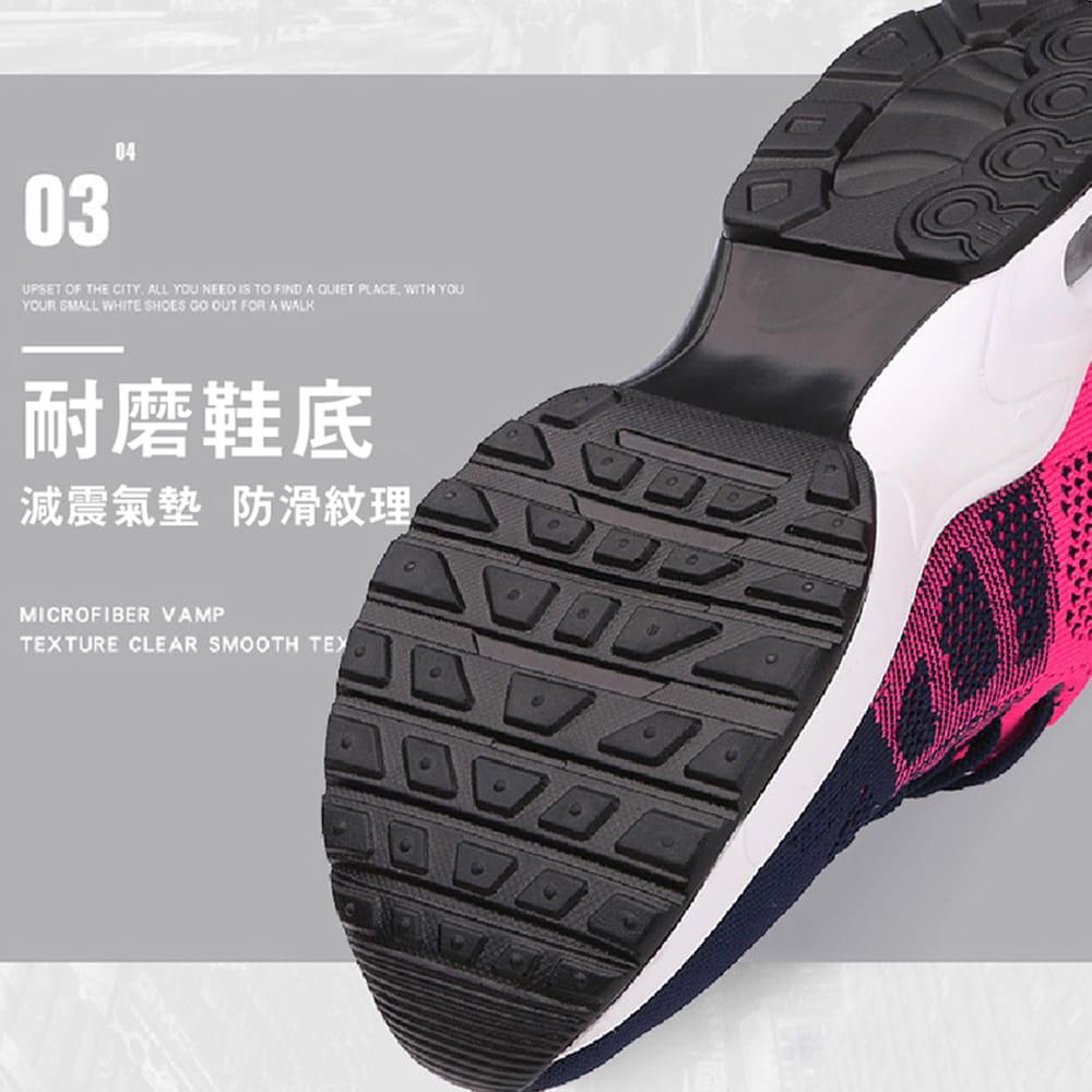 【NEW FORCE】透氣飛織輕盈休閒氣墊健走鞋--七色可選 5