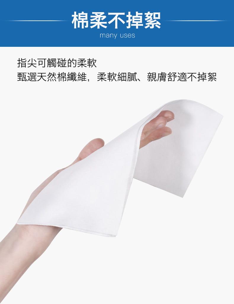 【防疫必備】SGS親膚純棉防疫口罩墊片棉柔巾 100片/包 6