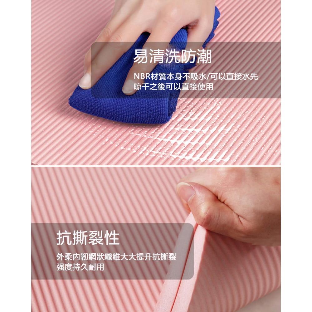 15mm加厚加長防滑彈力瑜珈墊(附贈 綁帶+揹袋,3色可選) 9