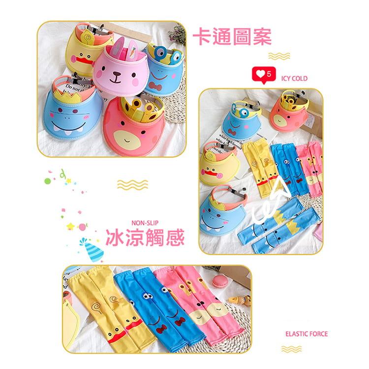 【JAR嚴選】兒童涼感防曬遮陽帽 (送袖套) 2
