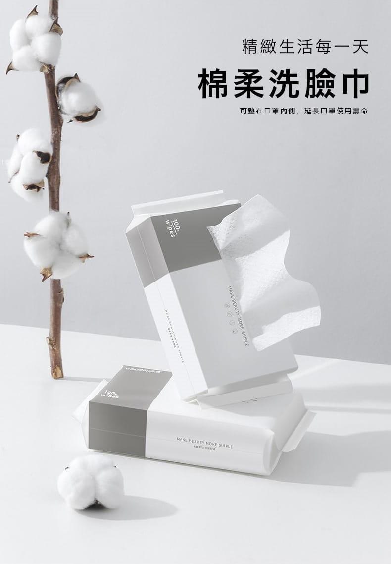 【防疫必備】SGS親膚純棉防疫口罩墊片棉柔巾 100片/包 1