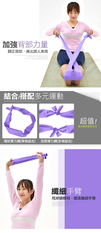 【SAN SPORTS】台灣製造8LB彼拉提斯帶   瑜珈帶彈力帶 5