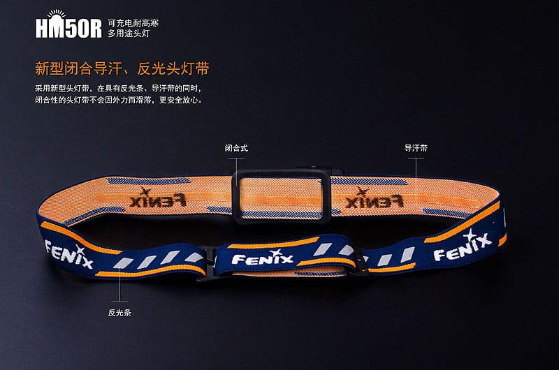 FENIX HM50R可充電耐高寒多用途頭燈 戶外露營夜遊.雪地登山照明  【AH07199】 11