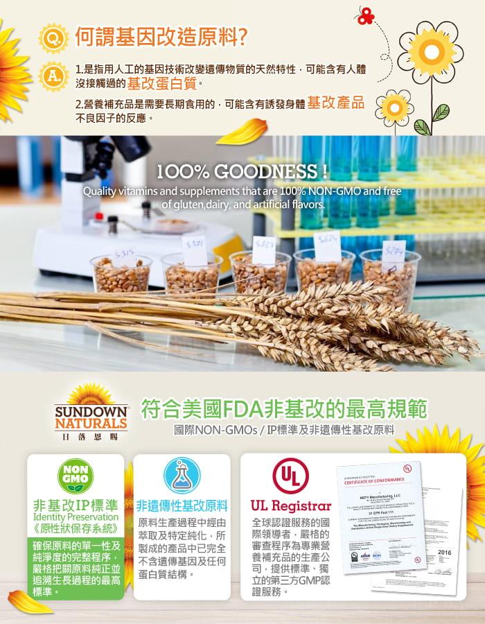 【美國Sundown日落恩賜】兒童精明鮪魚油DHA軟膠囊(100粒/瓶) 6