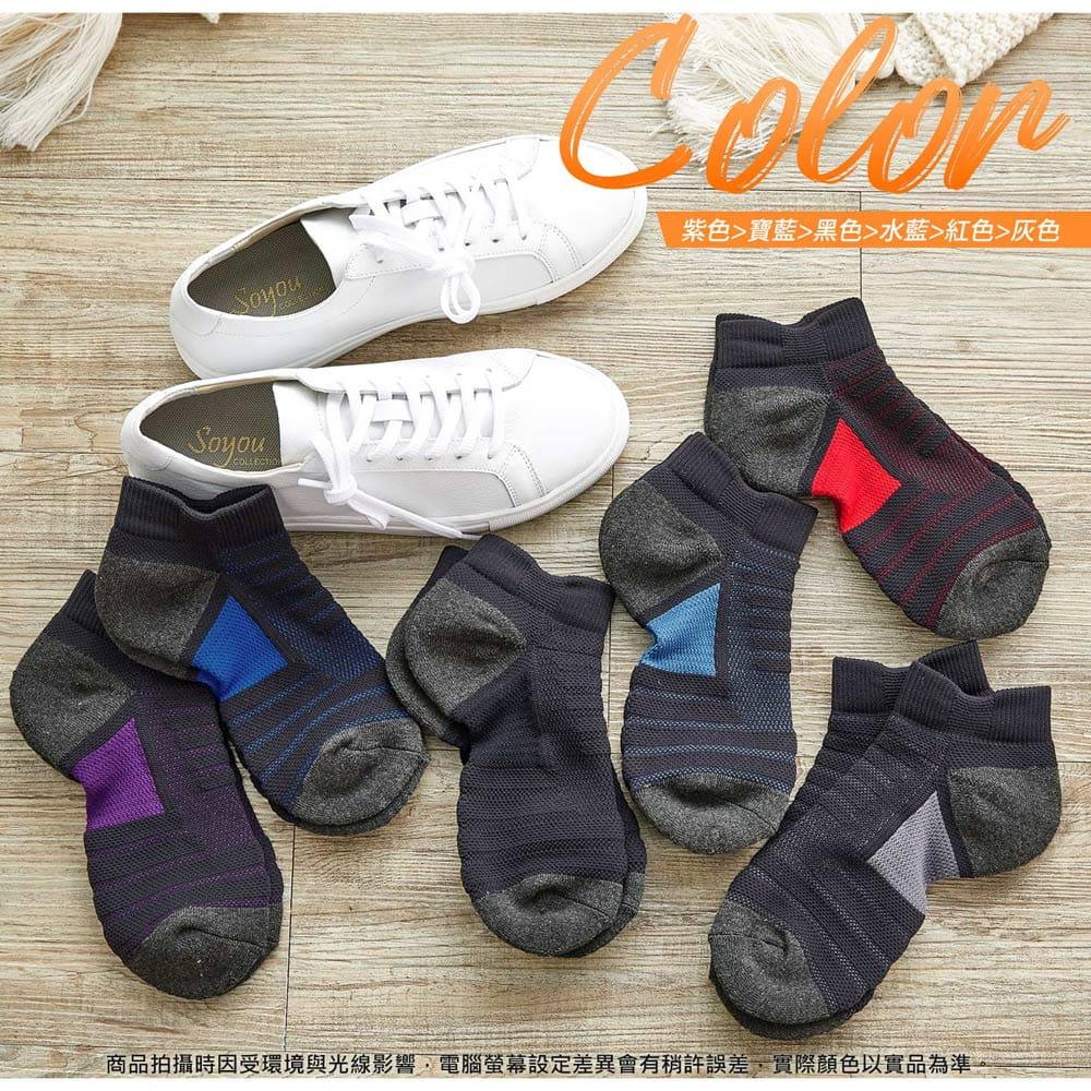 【BeautyFocus】男女適穿專利機能運動襪 9