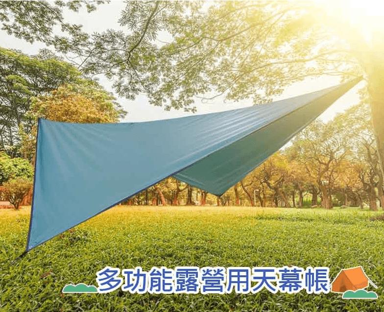 戶外露營遮陽菱形天幕 1