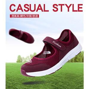 【JAR嚴選】超軟底透氣舒適彈力健走鞋(超軟底 彈力 舒適) 0