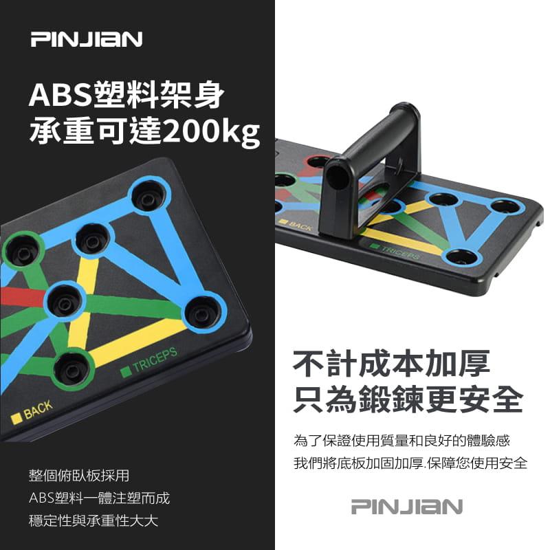 【 PINJIAN】多功能俯卧撑板 胸肌健身器材 健身 胸肌訓練 6
