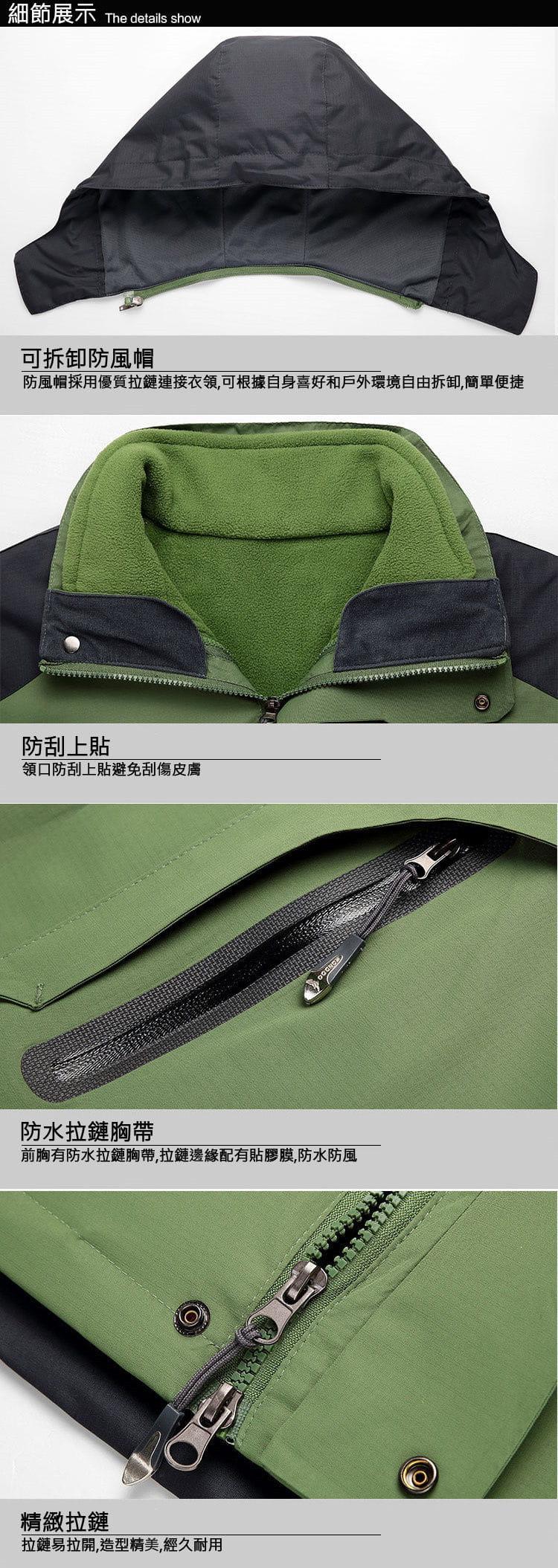 加大碼三合一真禦寒機能衝鋒衣外套  防水防風戶外登山外套 男/女款 XL~8XL【CP16001】 14