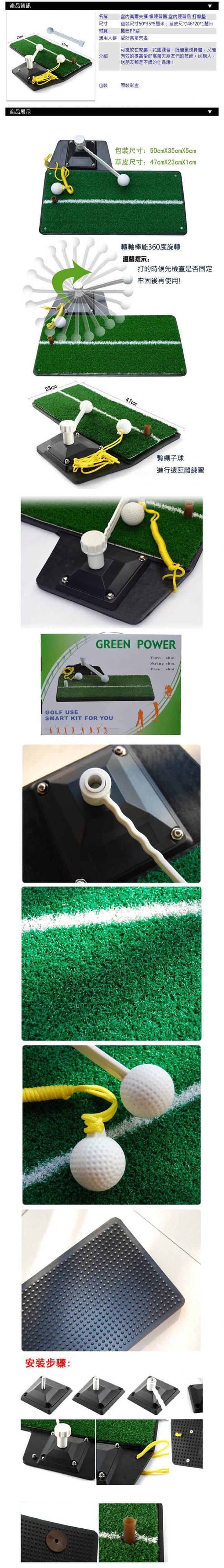 【LOTUS】高爾夫 3合1揮桿練習器 打擊墊 1