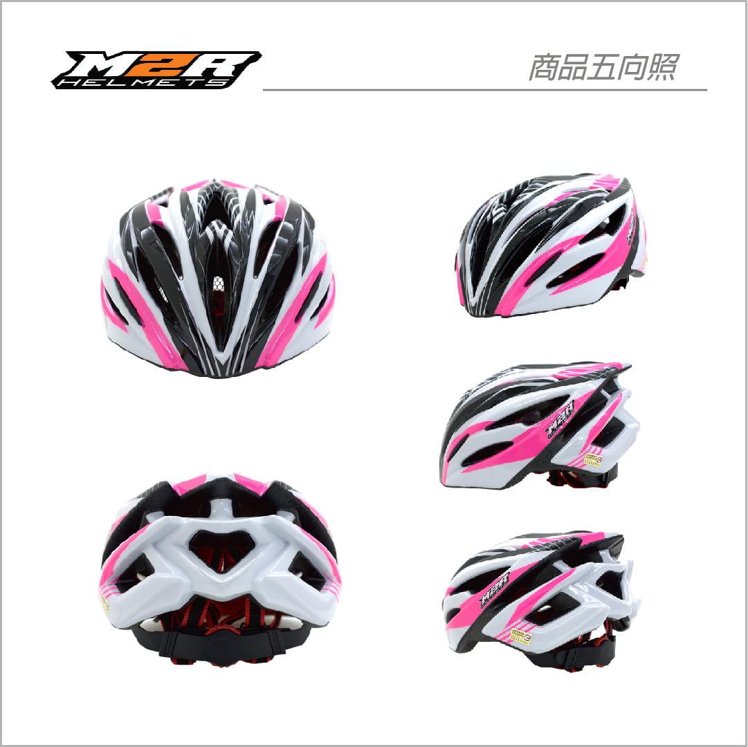 【路達自行車衣館】M2R 》MV12專業自行車安全帽 ★白粉 MV12-07-00 2