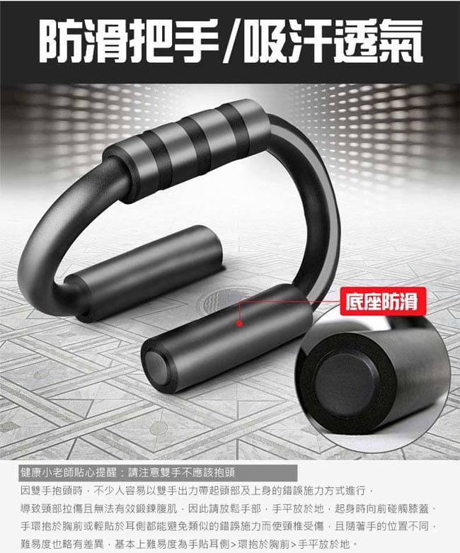 【健身大師】上半身肌力訓練器(伏地挺身器) 17