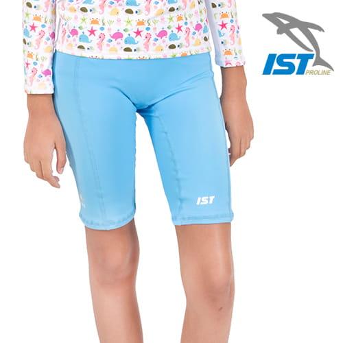 【IST】抗UV兒童防曬短褲 5