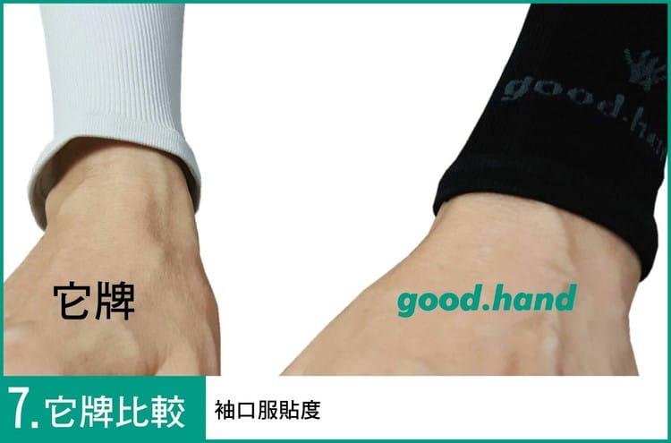 防曬涼感抗UV袖套 8
