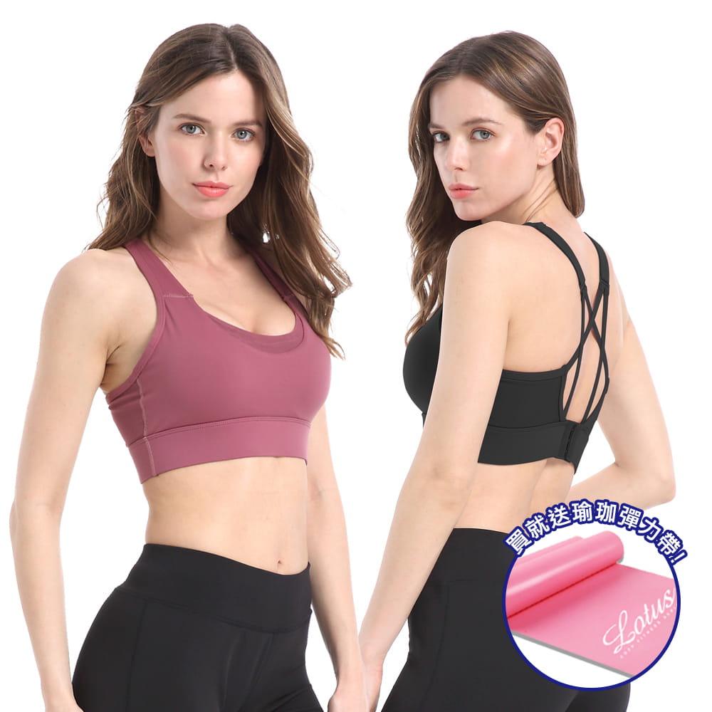微透美胸雙帶交叉支撐後扣運動內衣-2色 0