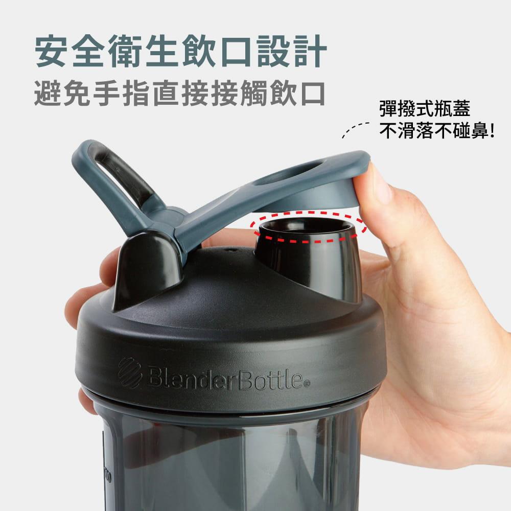 【Blender Bottle】Pro24系列-Tritan高透視搖搖杯24oz 4