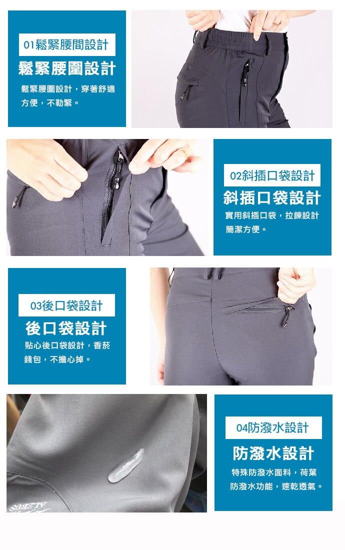 【CS衣舖】女版 戶外機能 防曬 防蚊 登山露營 涼爽休閒褲三色 9