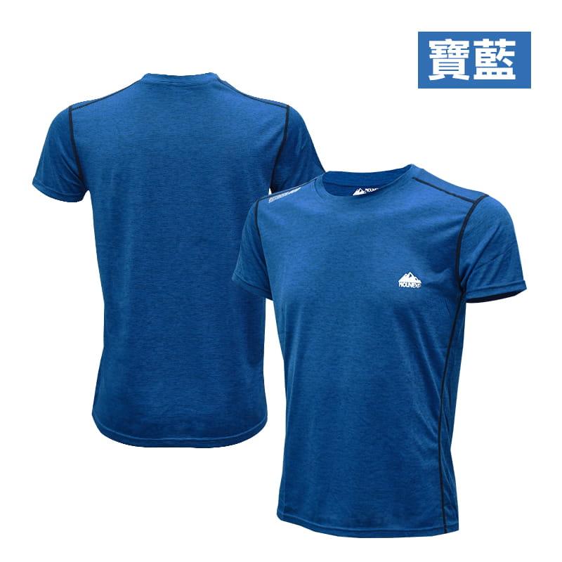 陽離子機能排汗衫 13