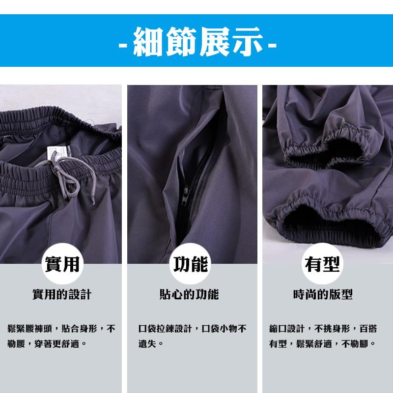 【JU休閒】涼感 ! 透氣速乾吸排涼感束口運動褲 冰絲褲 速乾褲 (有加大尺碼) 8