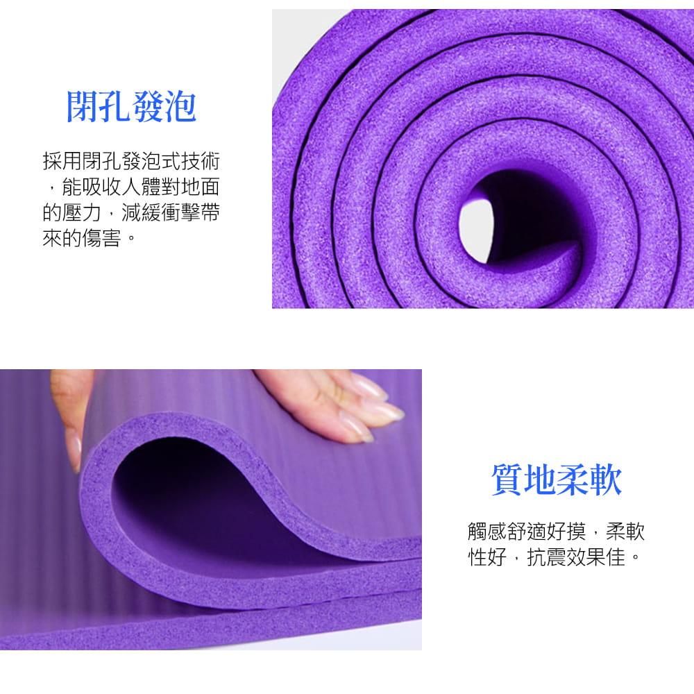 厚款10mm 環保防滑瑜珈墊 (180cm) 5