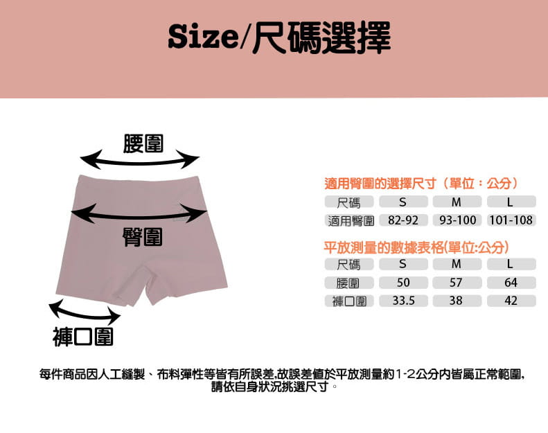【ELASTI】運動平口無痕內褲(健身運動壓力褲內搭無痕內褲) 10