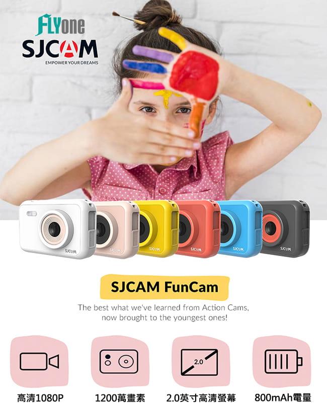 【SJCAM】【贈32記憶卡】FUNCAM高清1080P兒童專用相機 (卡通版/單色版) 1