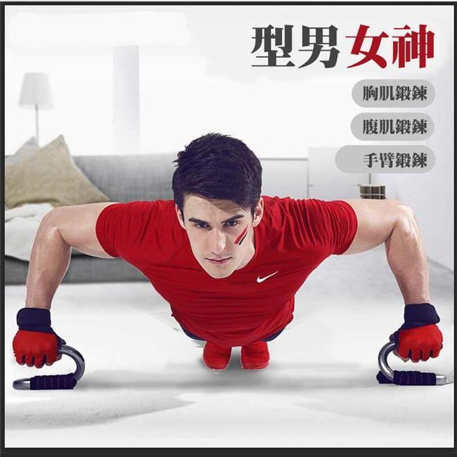 【健身大師】上半身肌力訓練器(伏地挺身器) 13