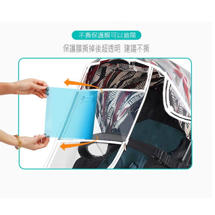 【JAR嚴選】防風防雨嬰兒車雨罩 4