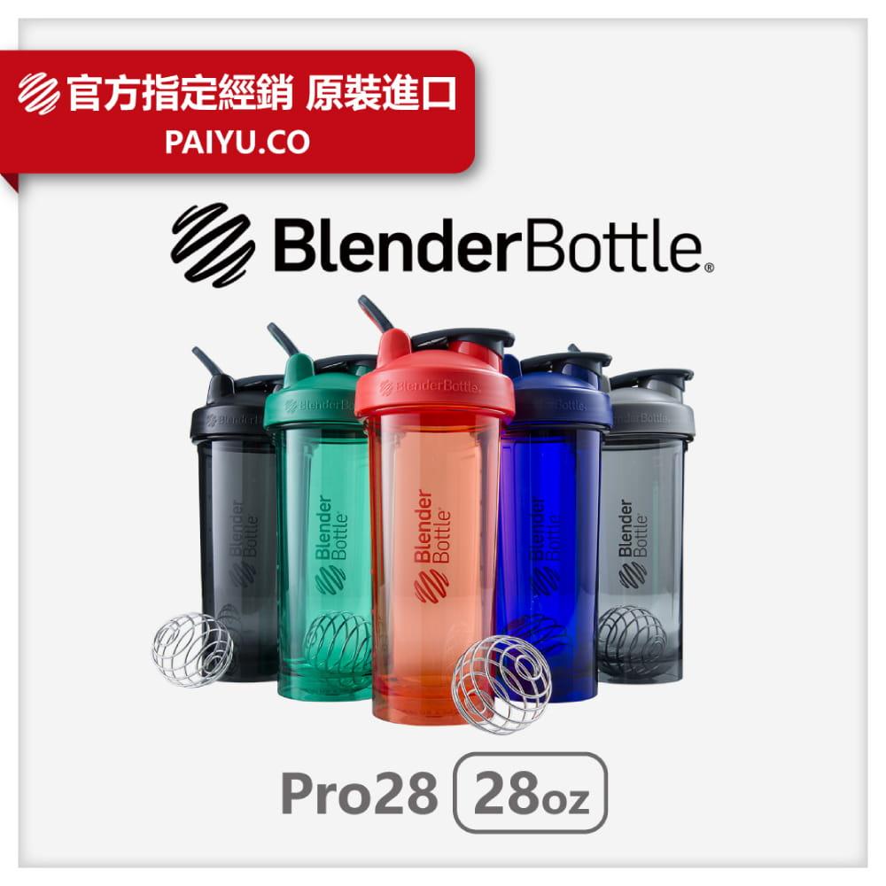 【Blender Bottle】Pro28系列|Tritan|透亮搖搖杯|28oz|顏色隨機 0