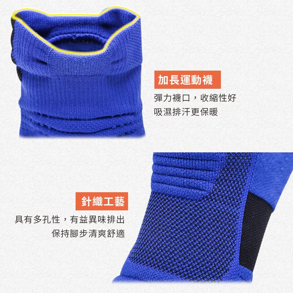 3D透氣排濕防滑運動襪 3