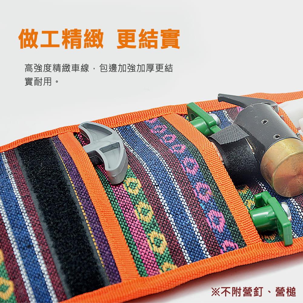 民族風營釘營槌配件收納包 1