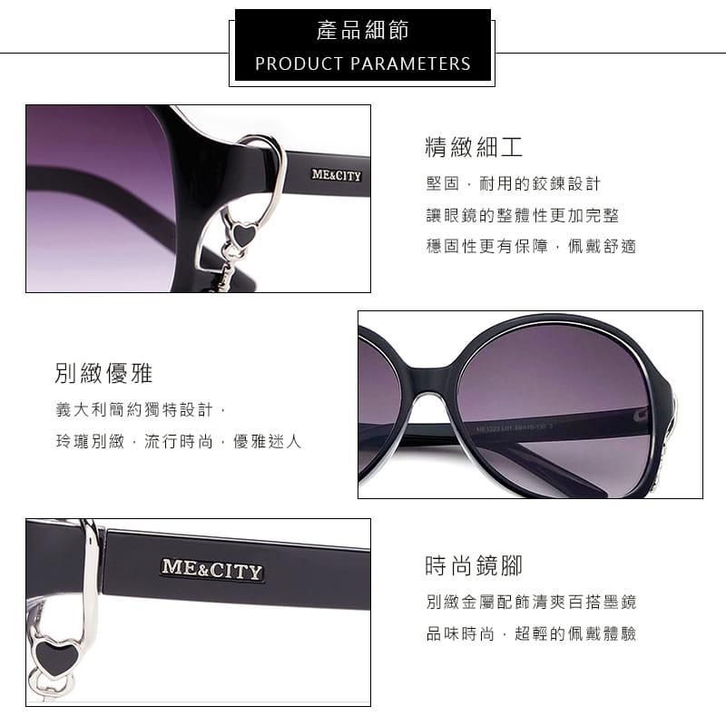 【ME&CITY】 甜美心型鎖鍊太陽眼鏡 抗UV (ME 1223 L01) 3