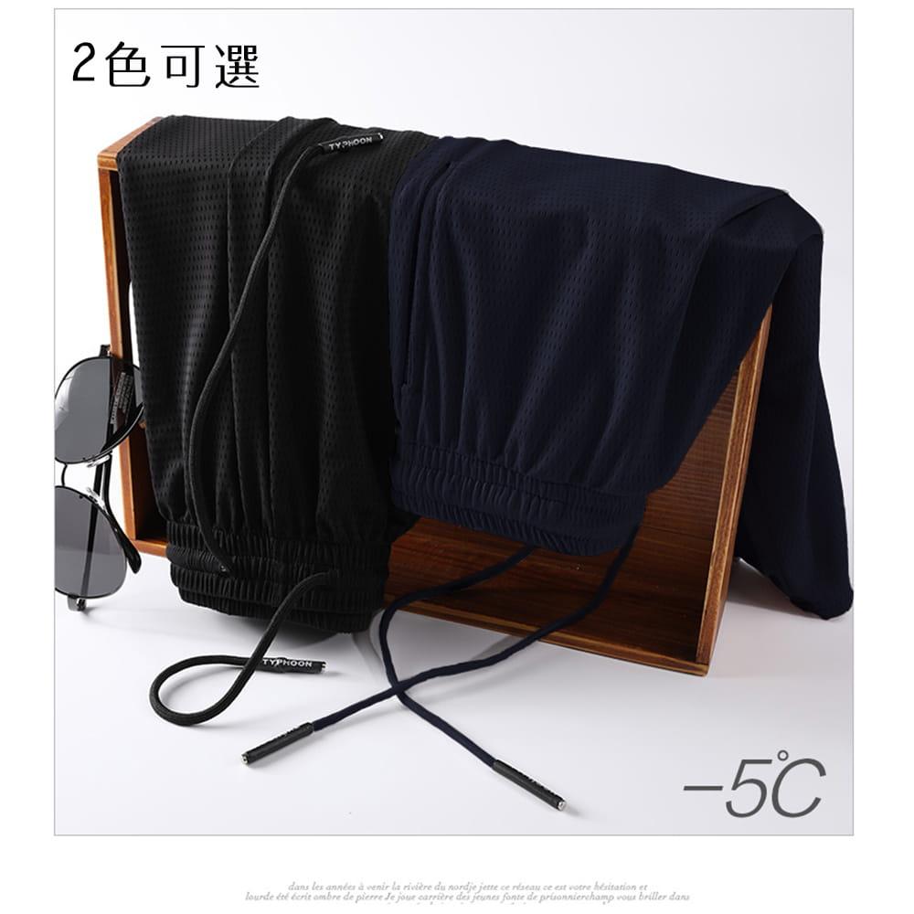 【NEW FORCE】冰涼超透氣抽繩彈性男運動短褲-2色可選 2