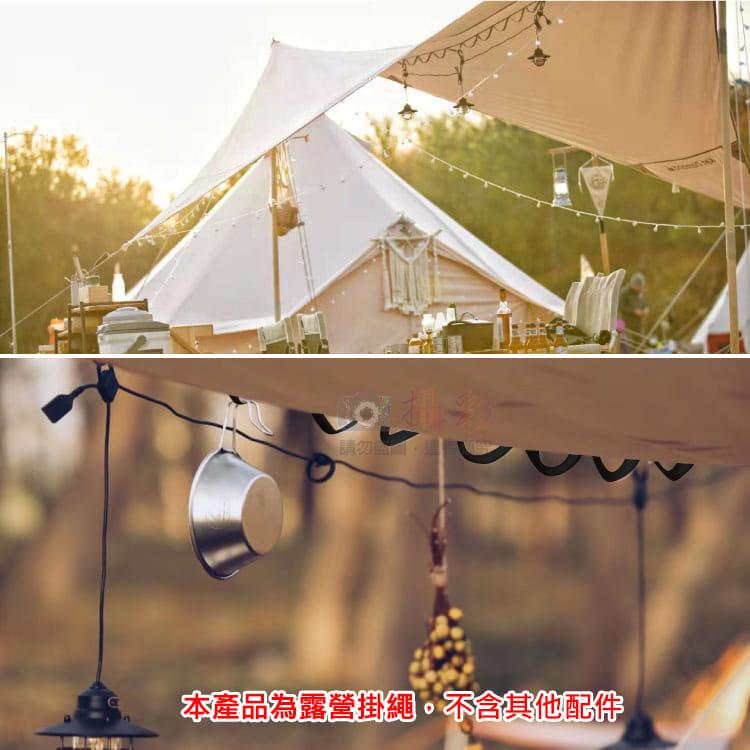 露營掛繩 2