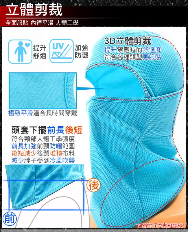 透氣速乾網眼防曬頭套    抗UV防風面罩騎行面罩 5