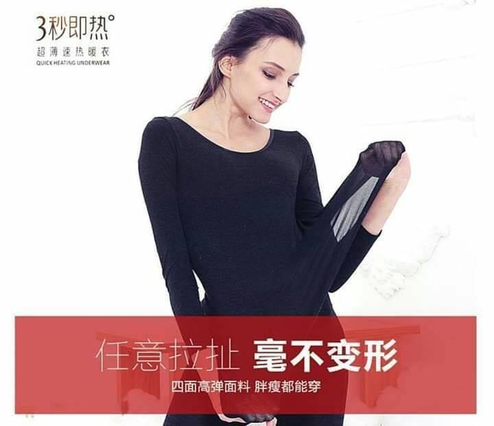 加厚款發熱衣套裝(女) 0