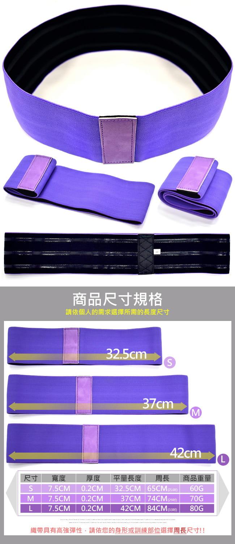 棉質防滑環狀彈力帶(加厚不捲邊) 翹臀圈乳膠阻力繩拉筋阻力帶 11