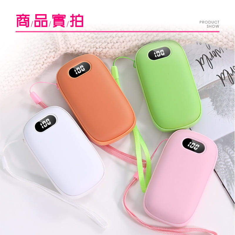 【Leisure】【磨砂款】USB充電暖手寶 迅速發熱 隨帶隨充 2段溫度 超大容量 15