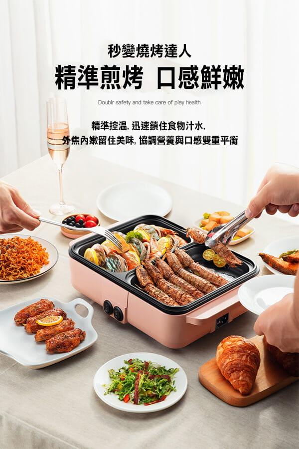 煎烤.火鍋兩用式多功能一體鍋/學生鍋(藍色/粉色任選) 3